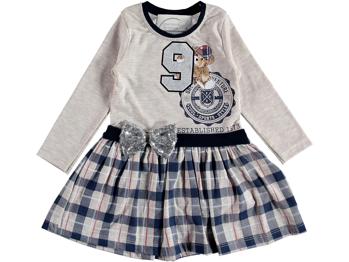 Платье на девочку бежевое трикотаж 1/3 года 317335
